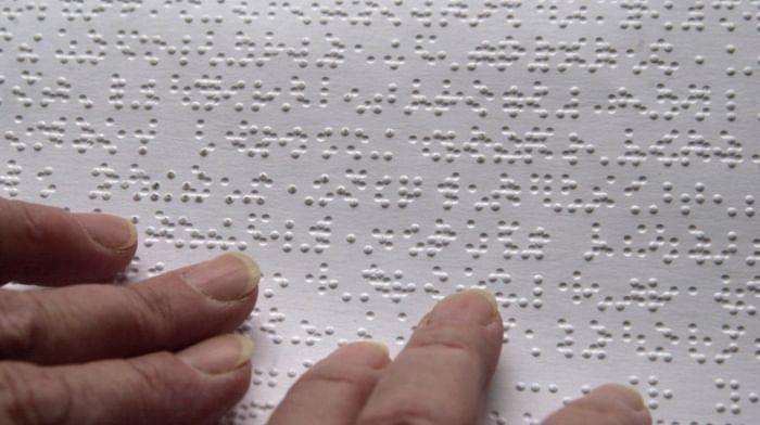 Российская государственная библиотека для слепых