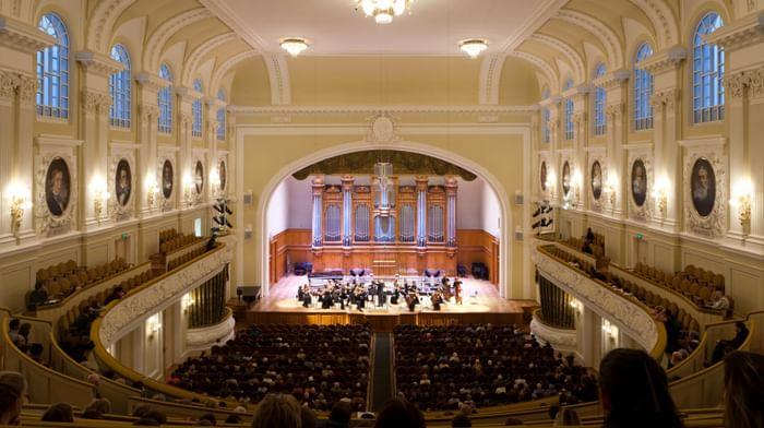 Концертный зал имени Н.Я. Мясковского