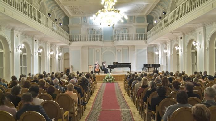 Рахманиновский зал консерватории имени П.И. Чайковского