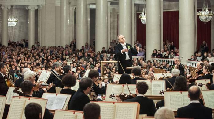 Академический симфонический оркестр Санкт-Петербургской филармонии