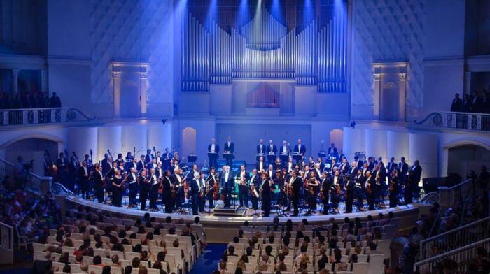 Государственный академический Большой симфонический оркестр  имени П. И. Чайковского