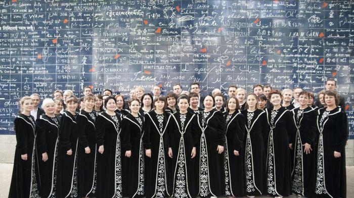 Государственный академический русский хор имени А. В. Свешникова