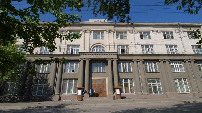 Новосибирская государственная консерватория (академия) им. М.И. Глинки