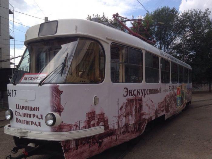 Экскурсия «На трамвае по истории города»