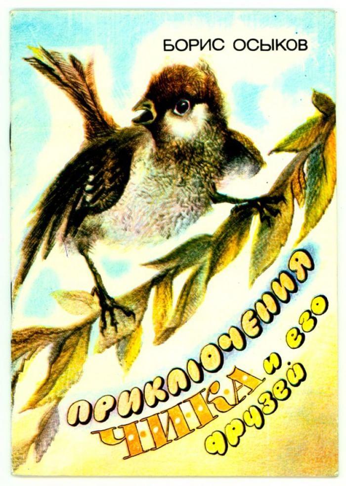 Картинки природа белгородчины