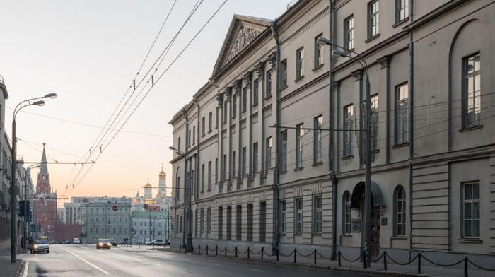 Государственный научно-исследовательский музей архитектуры имени А. В. Щусева