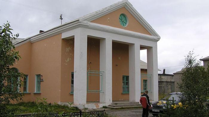 Музей истории кольских саамов