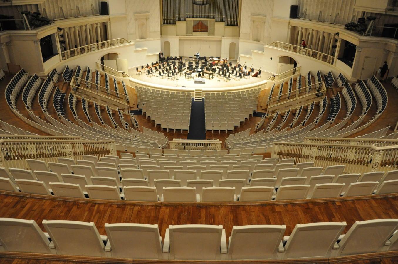 Концертный зал имени чайковского фото