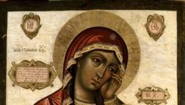 «Утоли моя печали». День чудотворной иконы Божией Матери