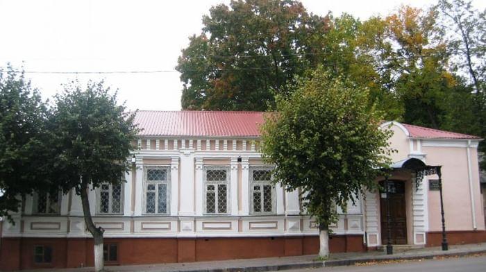 Музей И.А. Бунина