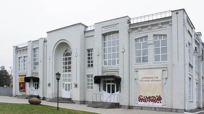 Северо-Кавказский филиал Музея искусства народов Востока