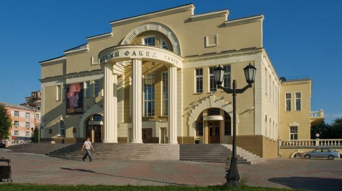 Новосибирский государственный академический драматический театр «Красный факел»