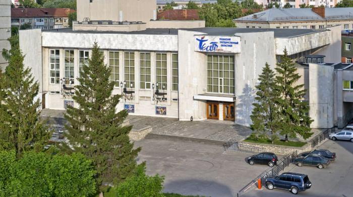 Рязанский государственный областной театр кукол