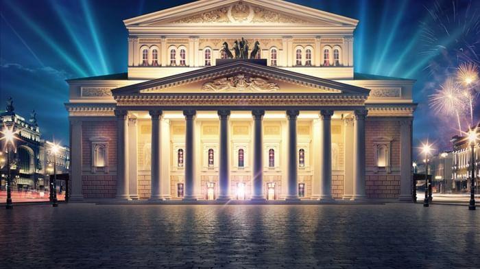 Государственный академический Большой театр России (Историческая сцена)