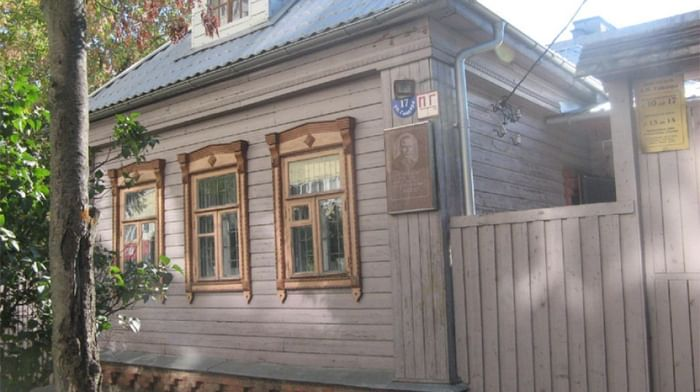 Дом-музей А. П. Гайдара