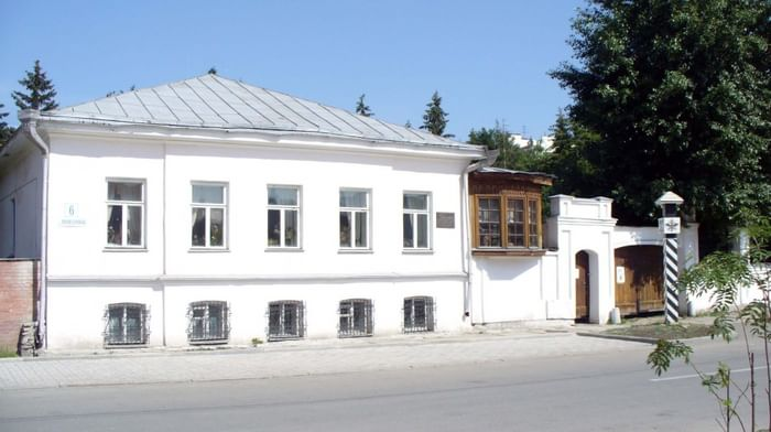 Музей Ф. М. Решетникова