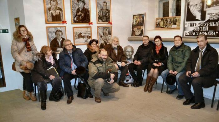 Литературный музей В. П. Астафьева