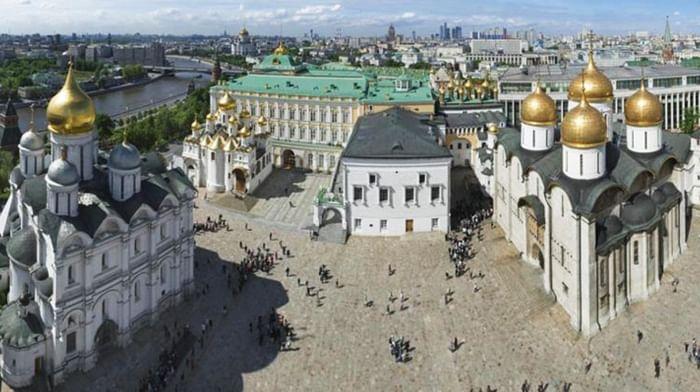 Государственный историко-культурный музей-заповедник «Московский Кремль»