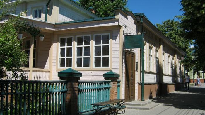Музей «Симбирские типографии»