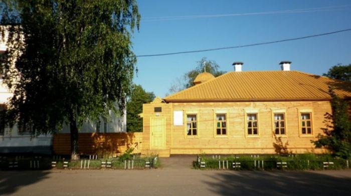 Музей-усадьба В. Г. Белинского