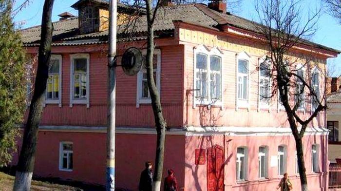 Брянский литературный музей