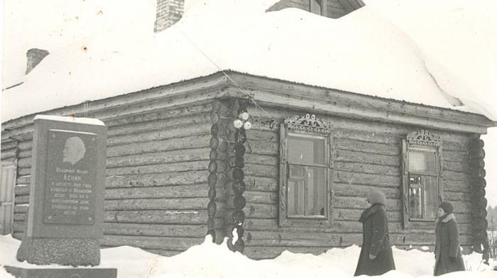 Нестеровский историко-революционный музей