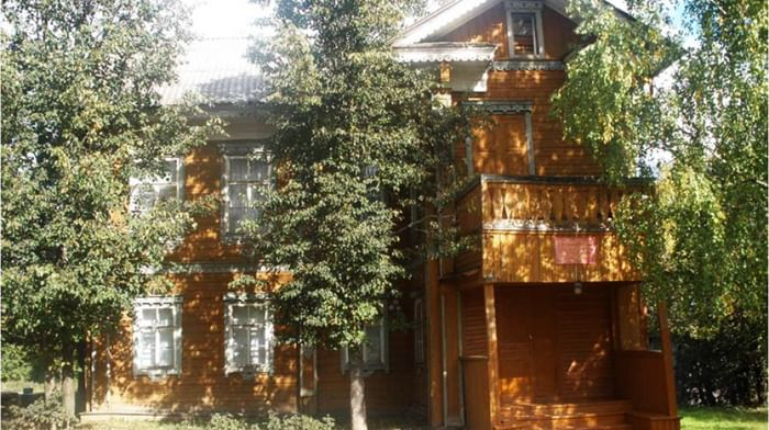 Парфеньевский литературно-художественный музей