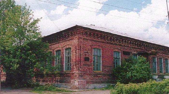 Верхнесинячихинский музей истории и развития промышленности