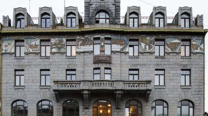 Государственный музейно-выставочный центр РОСФОТО
