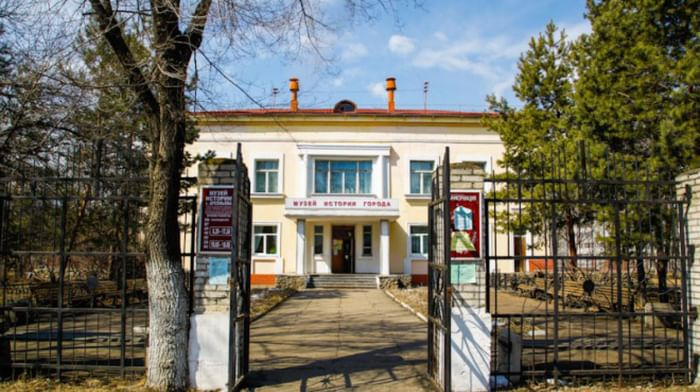Музей истории г. Арсеньева