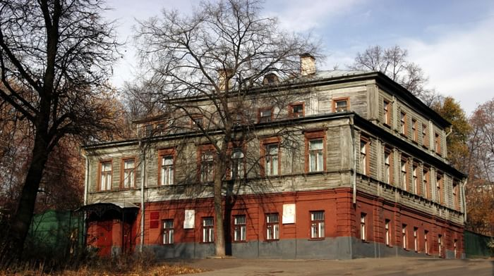 Мемориальный музей-квартира А.М. Горького