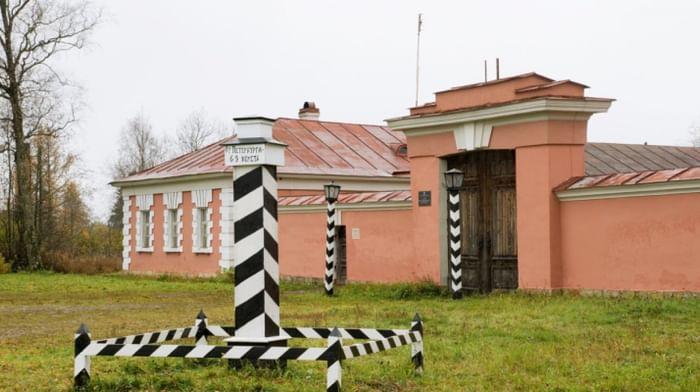 Музей «Дом станционного смотрителя»