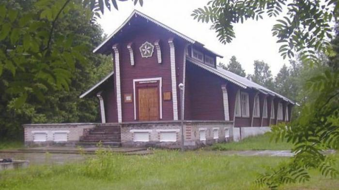 Лодейнопольский историко-краеведческий музей