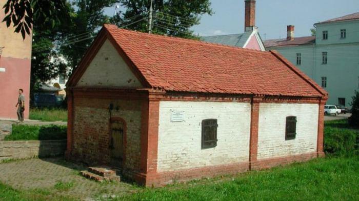Музей «Городская кузница XVII в.»