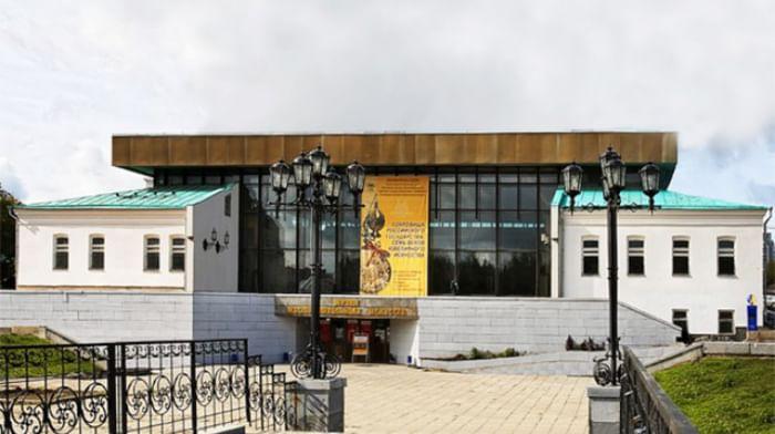 Екатеринбургский музей изобразительных искусств (Воеводина, 5)