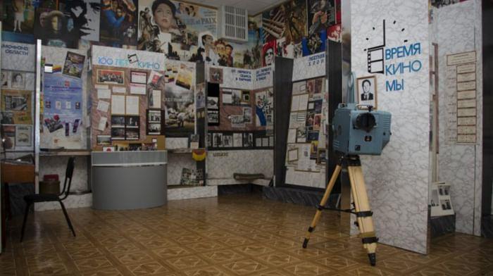 Музей истории Омского кино