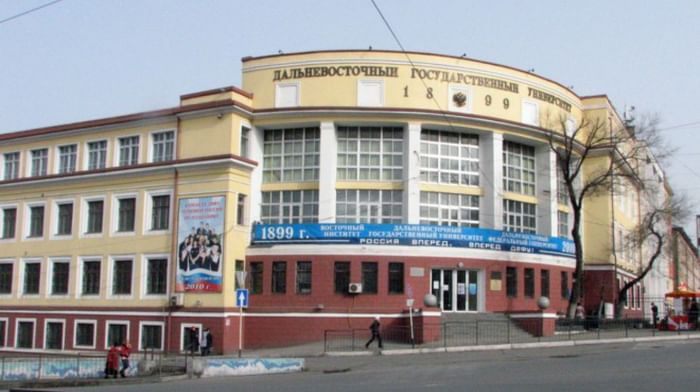 Музей археологии и этнографии ДГУ