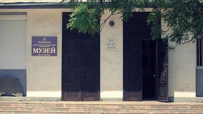 Дагестанский государственный объединенный исторический и архитектурный музей им. А. Тахо-Годи