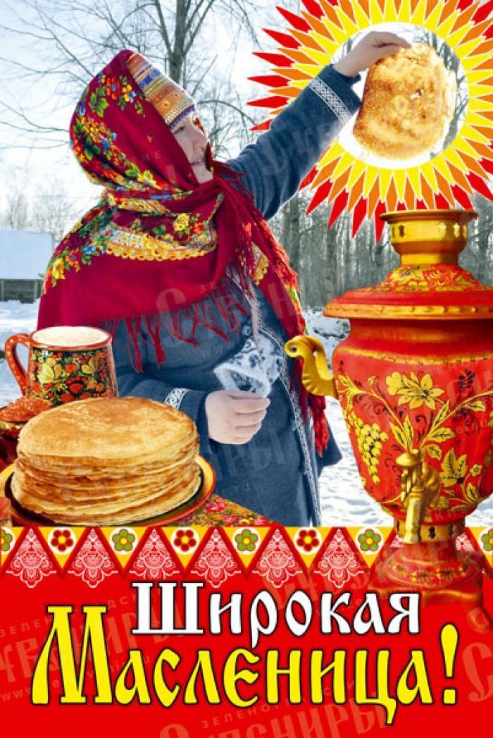 День россии календарь картинки