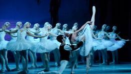 Юбилей Театра классического балета