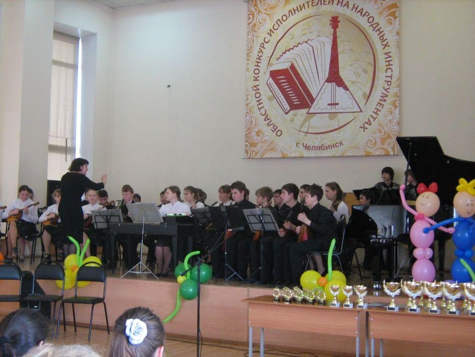 Конкурс в оркестр положение