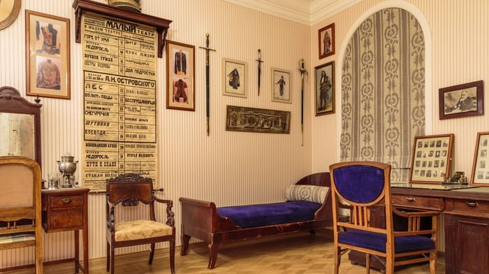 Мемориальная квартира А. И. Сумбатова-Южина