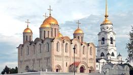 От Кремля до ЦУМа. Самые внушительные памятники архитектуры России