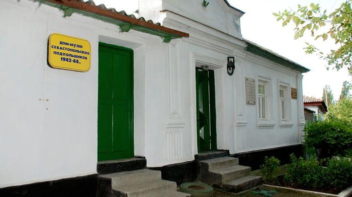 Дом-музей Севастопольского подполья 1942-1944 гг.