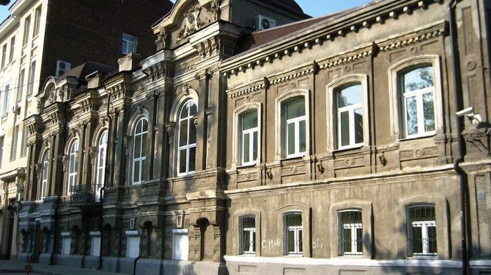 Отдел Ростовского областного музея краеведения