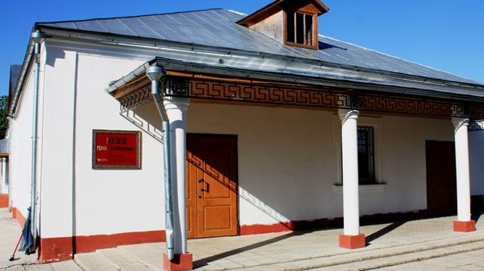 Музей героев-панфиловцев