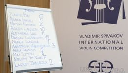 I Международный конкурс скрипачей. Результаты жеребьевки