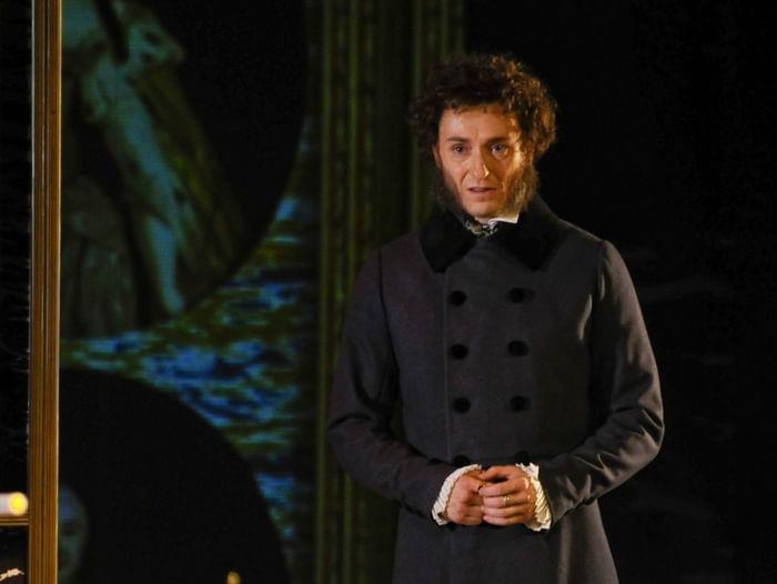 Спектакль «Пушкин»