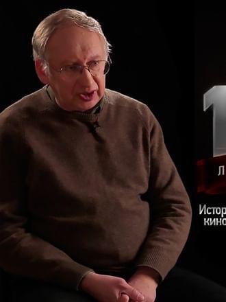 «Смелые люди» (Константин Юдин, 1950)