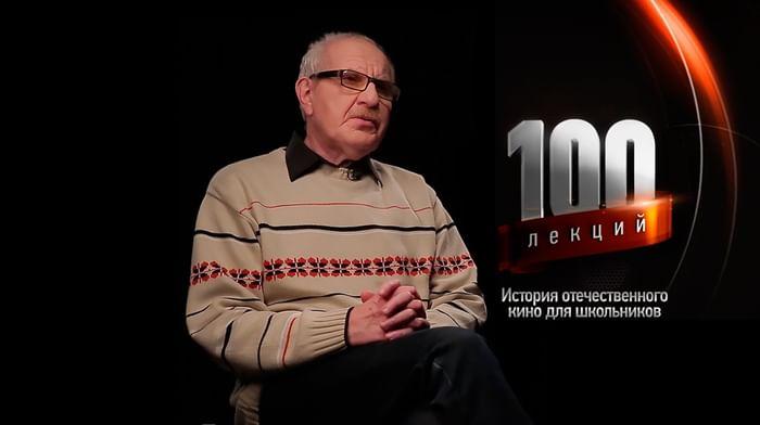 «Радуга» (Марк Донской, 1943)